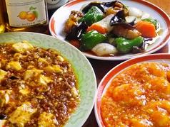 餃麺しら石の写真