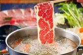 馬刺し もつ鍋のつねのおすすめ料理3