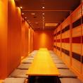 会社宴会、観光など団体様に最適の掘りごたつ個室/8名~最大18名