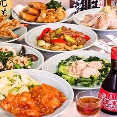 中国料理 光洋イメージ