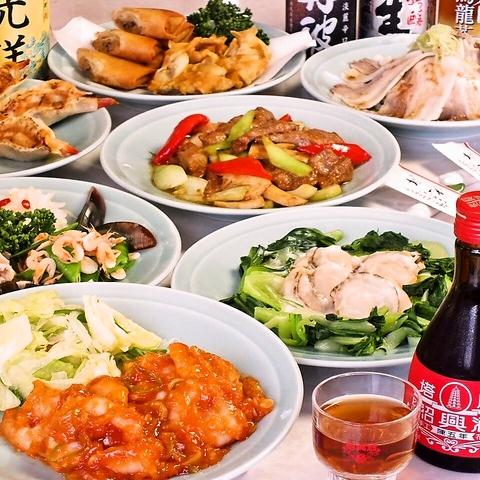 光洋中華料理店