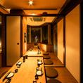 居酒屋には珍しい掘りごたつ付きのお部屋をご用意しております。最大15名様までの宴会などにご利用ください。