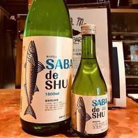 季節の日本酒と共にお食事を♪