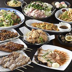 博多一番どり 居食家あらい 宇部インター店のコース写真
