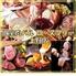 個室肉バル ローズマリー 上野店のロゴ