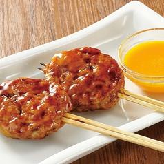 つくね串(卵黄ソース) 2本