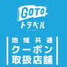 博多餃子舎 鉄なべ 西池袋店のおすすめポイント2