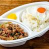 タイ料理 恵比寿 ガパオ食堂のおすすめポイント3