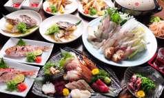 天然素材 海家 広島の特集写真