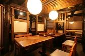 昔の日本家屋のような氣の温もりを感じる空間♪