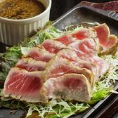 斉藤鮮魚 割烹さいとうのおすすめ料理3