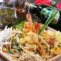 Mang Mii タイレストランの写真