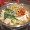 韓国料理 ひっぱらん 玉造店のおすすめポイント1