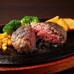 大井町 銭場精肉店のおすすめ料理1