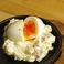 料理メニュー写真とろ~り半熟たまごのスモーククラシックポテトサラダ
