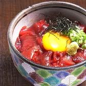 ひじり庵 甲子園口のおすすめ料理3