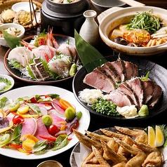 和食居酒屋 米どころ 上大岡のおすすめ料理1