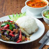 タイ料理 恵比寿 ガパオ食堂のおすすめ料理2