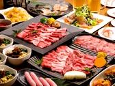 焼肉 蔵 富山飯野店のおすすめ料理2