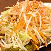 あろいなたべた 神田須田町店のおすすめ料理2