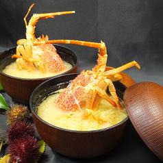 料理メニュー写真伊勢海老のお味噌汁(後づくり)