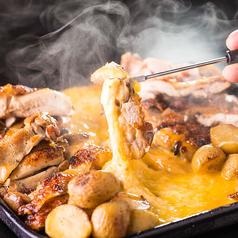 カルネ CARNE 関内のおすすめ料理1