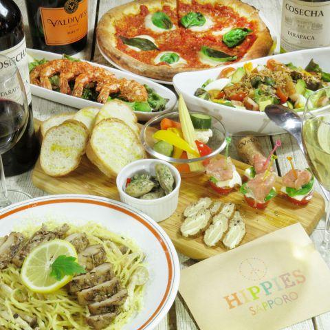 【HIPPIES宴会プラン】大人気ガーリックシュリンプや選べるピザ付♪120分生込飲み放題付 3500円