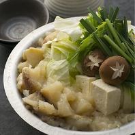 八女炭蘇鶏のコラーゲン鍋