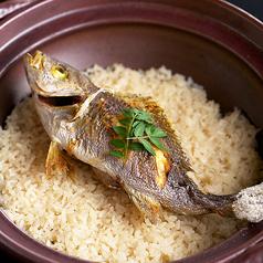 土鍋炊き込みご飯(2~3人前用)