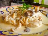 アルポルテのおすすめ料理3