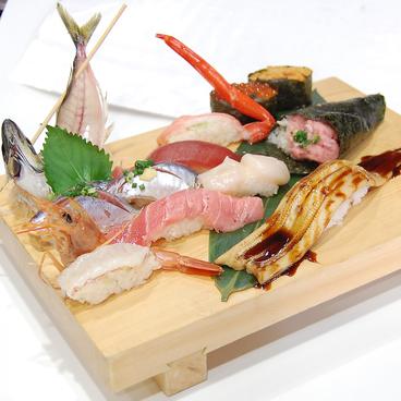 どんさん亭 伊勢崎西店 海鮮居酒屋のおすすめ料理1