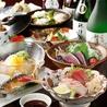 土佐料理 祢保希 赤坂店のおすすめポイント1