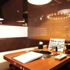 牛角 新宿西口店の特集写真
