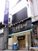 築地寿司清 築地新館の雰囲気3