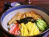 伊佐美屋 本店のおすすめ料理2