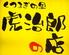 くつろぎの里 虎治郎の店のロゴ