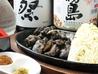菜なや 東日本橋店のおすすめポイント1