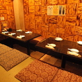【ほりごたつ式/お座敷】部屋まるごと貸切の場合、12名様~最大15名様まで対応可能