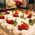 ◆結婚式二次会◆当店では結婚式二次会も承ります♪コース料金に込みでウェディングケーキもご用意致します!コースの料金や人数などはお気軽に店舗までご相談ください☆