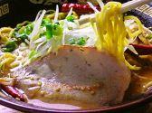 尾道ラーメン 麺太郎 尾道市のグルメ