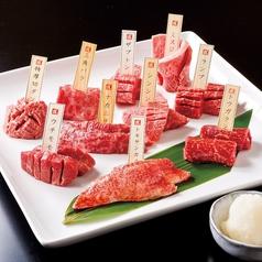 焼肉専科 肉の切り方 集会所 人形町店のおすすめ料理1