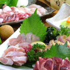 鎹家 かすがいやのおすすめ料理1