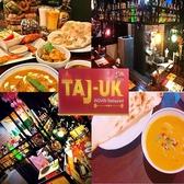 TAJ-UK タージユーケー 宮城のグルメ