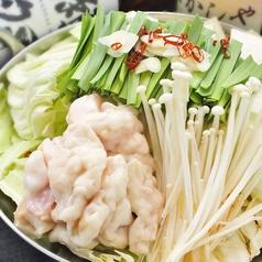 九州博多屋台処居酒屋 むかしや 桐生本店のおすすめ料理1