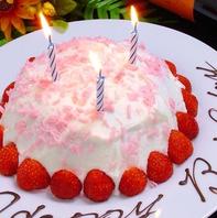 【サプライズに必要★】お祝い用ケーキ