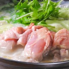 料理メニュー写真【博多名物】水炊き ※2人前から承ります。
