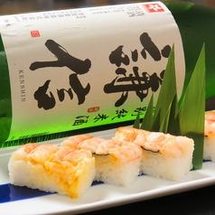 鮨あてまき ゆらりのおすすめ料理3