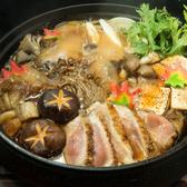 京の禅 車 京都烏丸店のおすすめ料理3