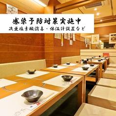 松屋 元町本店の雰囲気1