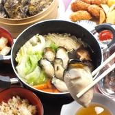 かき小屋フィーバー 京都三条木屋町店のおすすめ料理2
